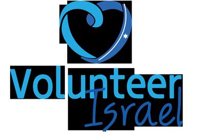 volunteer israel